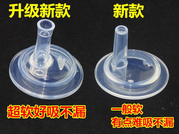 买2送1爱得利奶瓶吸管配件通用宽口径奶嘴鸭嘴转变身重力球吸管杯