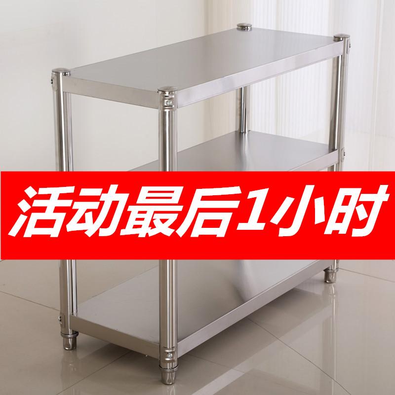 不锈钢厨房货架置物架3层加厚置物架储物架酒店厨具收纳微波炉架