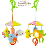 happy monkey Sunflower crib bell bed hang car hanging bell appease puzzle toy baby stroller