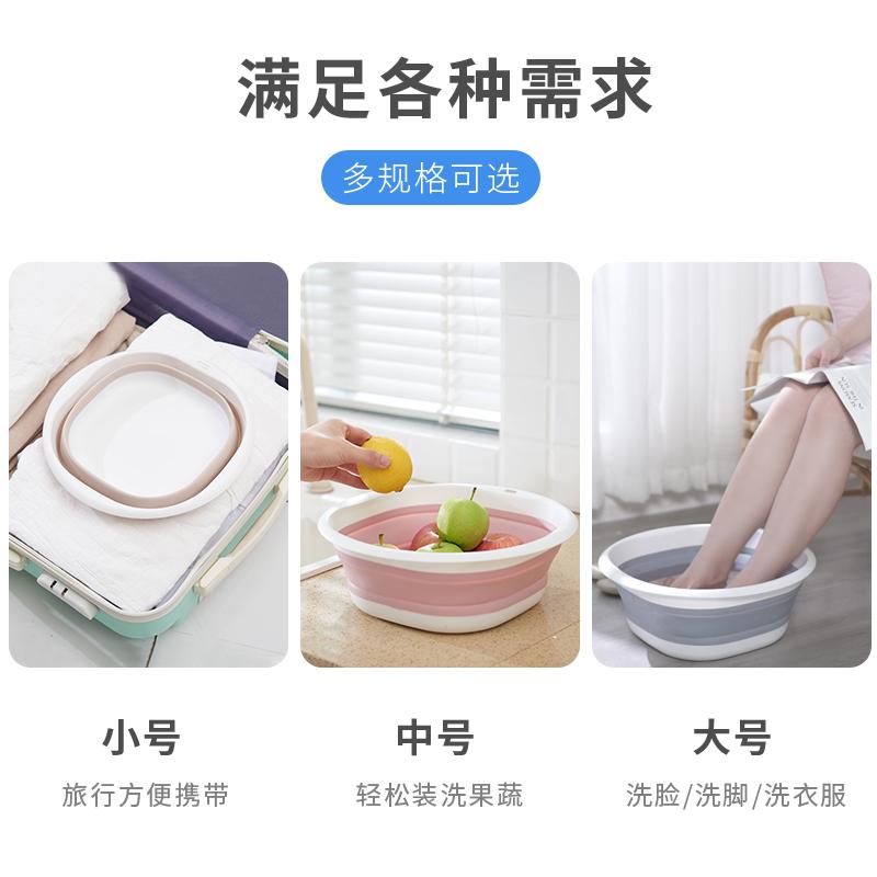 脸盆可折叠便携式家用大号盆子旅行婴儿洗脸衣塑料盆可爱少女水盆