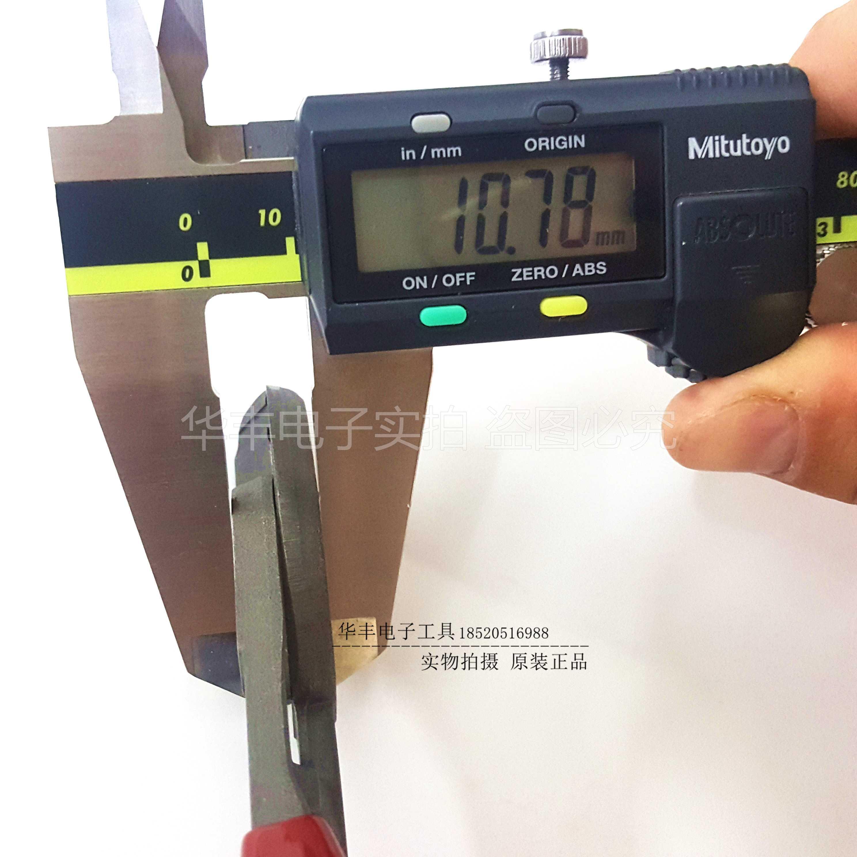 日本原装进口MTC-45 CA-22电缆剪 电缆断线钳 线缆剪钳6 8 10寸