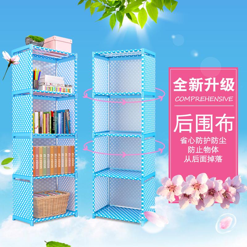 简易书架置物架落地桌上书柜简约现代小学生儿童组合收纳储物架子