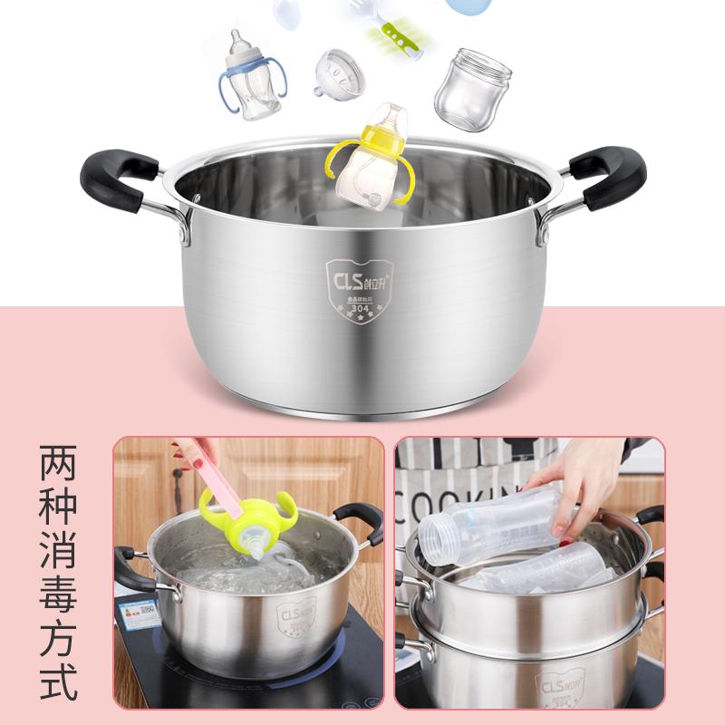 奶瓶消毒锅煮奶瓶锅加厚304不锈钢宝宝辅食锅玩具蒸汽婴儿消毒器