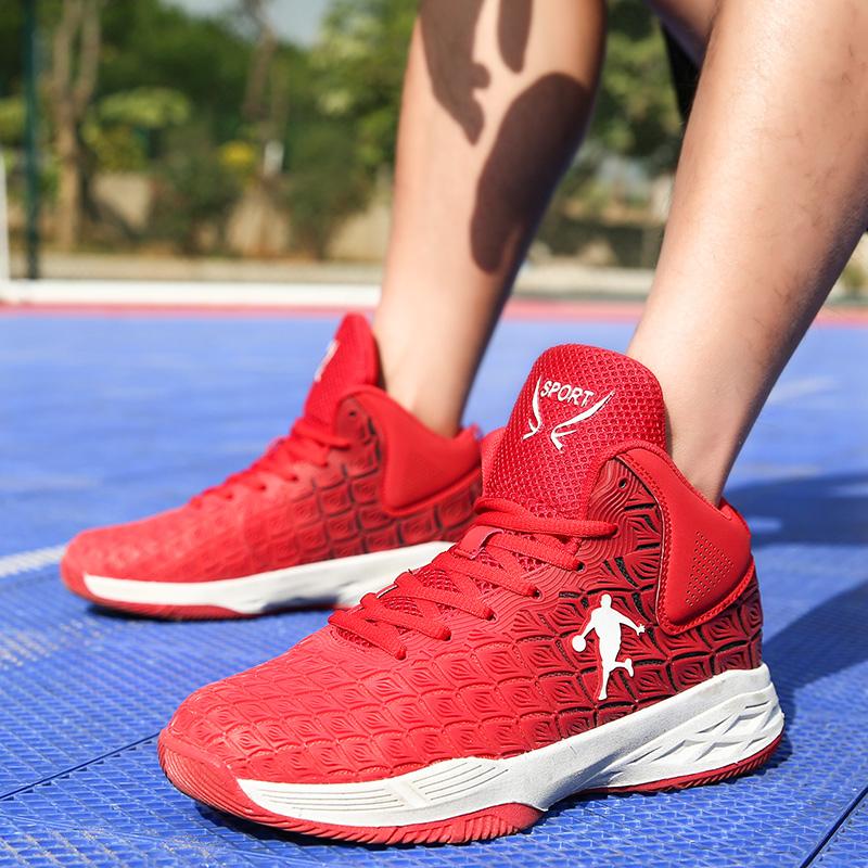 男童鞋高幫中學生籃球鞋大童氣墊減震青少年運動鞋女38碼潮春秋季