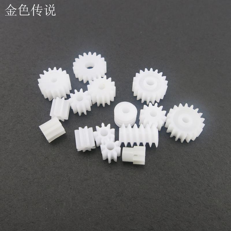 15种主轴齿轮包电机齿轮四驱车马达塑料塑胶蜗杆蜗杆涡轮科普制作