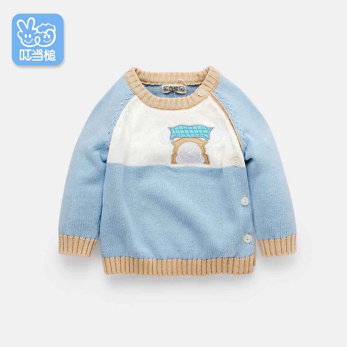 男宝宝秋装婴儿毛衣开衫纯棉卡通长袖小童毛衣打底针织衫男童衣服