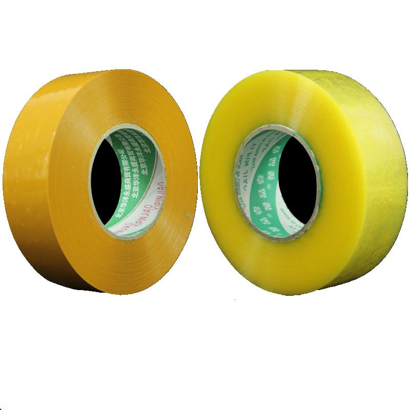 4.5/6.0cm宽透明胶带米黄胶布封箱快递打包胶纸胶卷胶条批发包邮