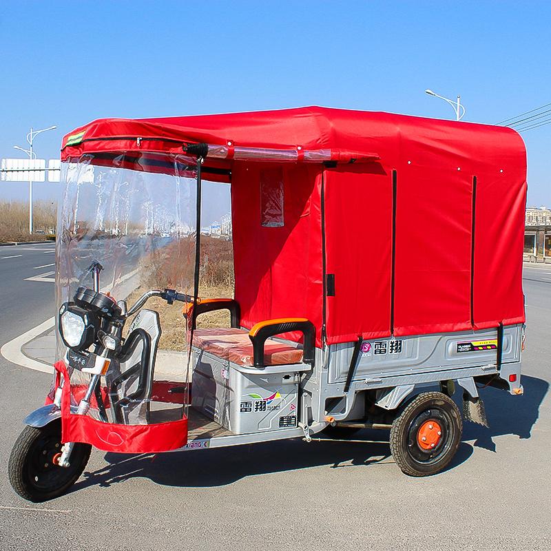 电动三轮车车棚全封闭加厚摩托车遮雨蓬电瓶车三轮车雨棚车篷透明
