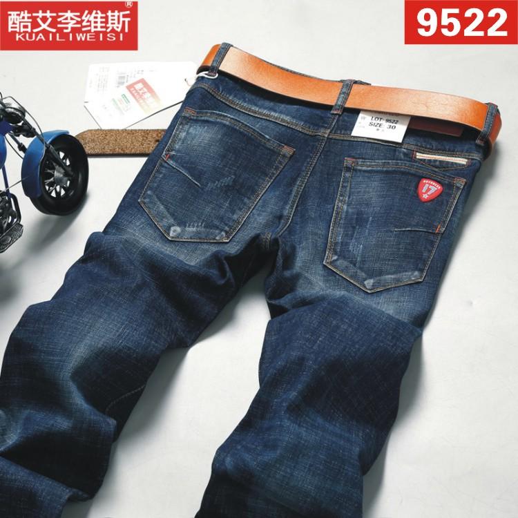 牛仔裤男士厚款休闲男裤小直筒弹力修身破洞裤