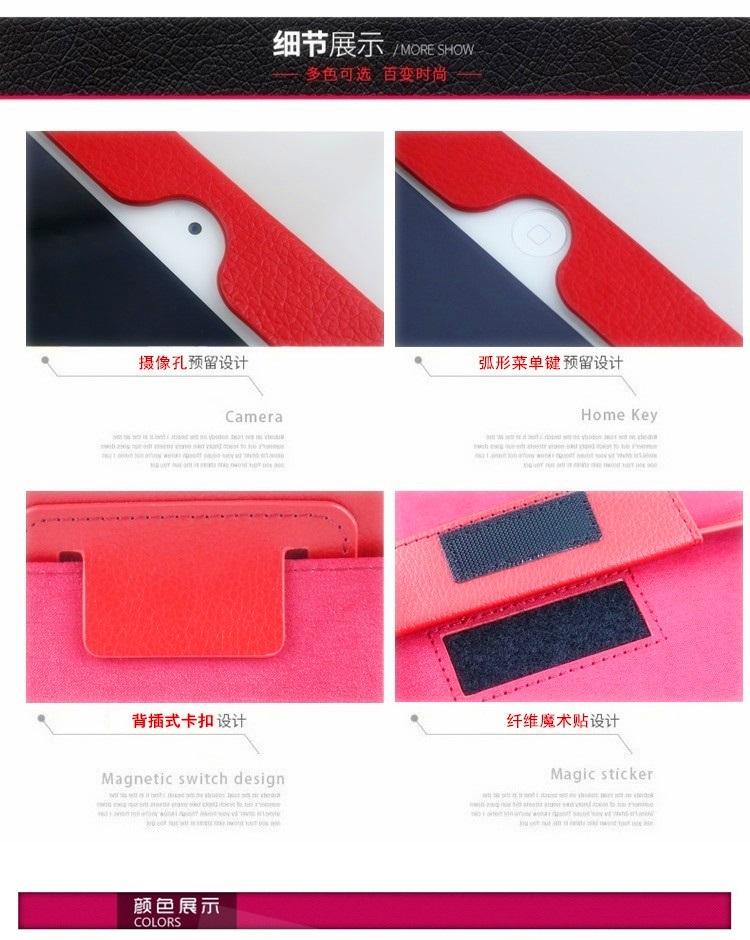 苹果New ipad5 6air2保护套全包边ipd mini4皮套iapd3迷你5休眠壳