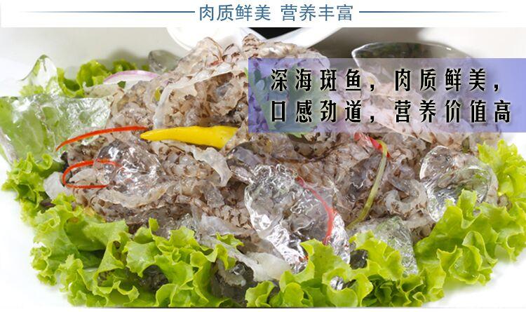包海鲜特产山椒味凉拌香辣鱼皮开袋即食荷味 50 150g 包邮泡椒鱼皮
