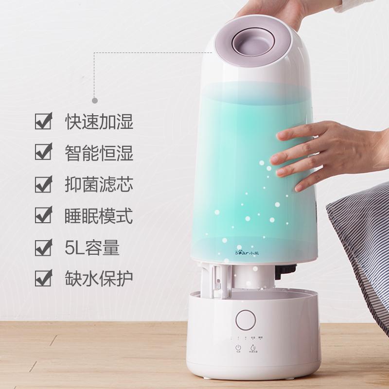 小熊加湿器家用静音卧室内空气孕妇婴儿空调房大容量喷雾化香薰