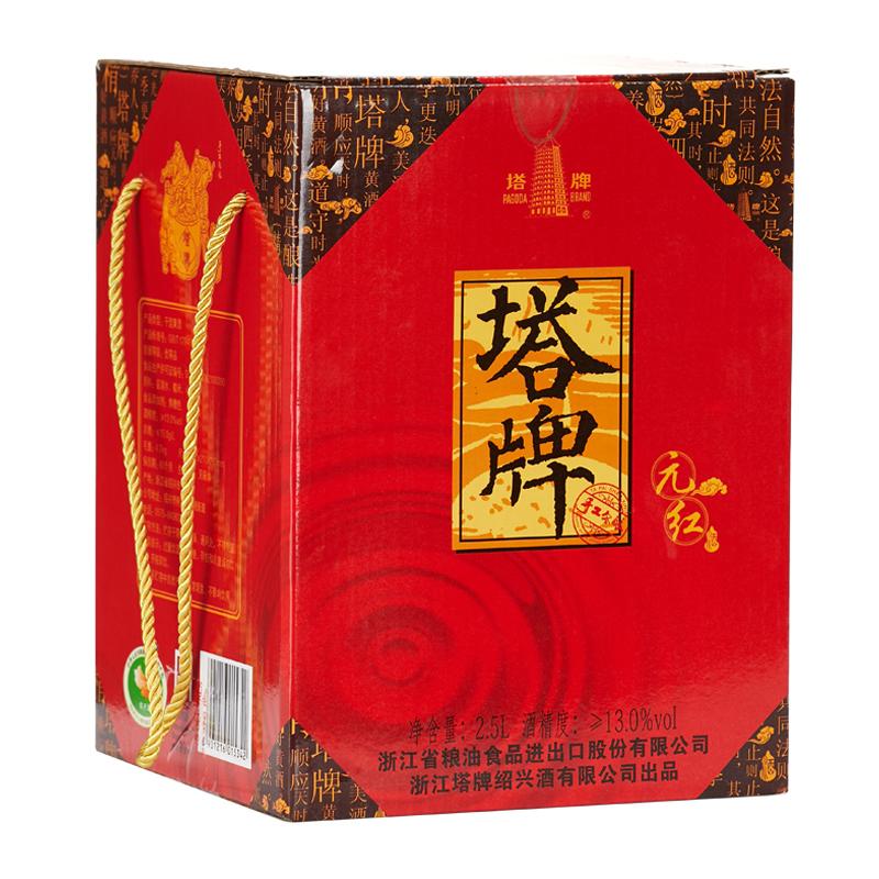 坛装礼盒低糖干型原酒手工冬酿糯米黄酒 2.5L 绍兴黄酒塔牌元红黄酒