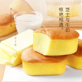 诺梵牛乳芝士蒸蛋糕网红办公室零食点心甜点一整箱早餐鸡蛋糕糕点
