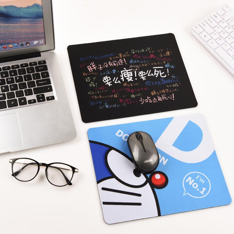 创意个性卡通垫动漫加厚大号桌面笔记本电脑cf游戏lol办公鼠标垫