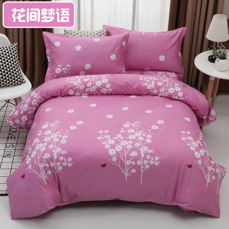 米簡約 2.3 × 2 雙人 1.8 單人 1.6 米 1.5 純棉被罩 100 全棉斜紋被套單件