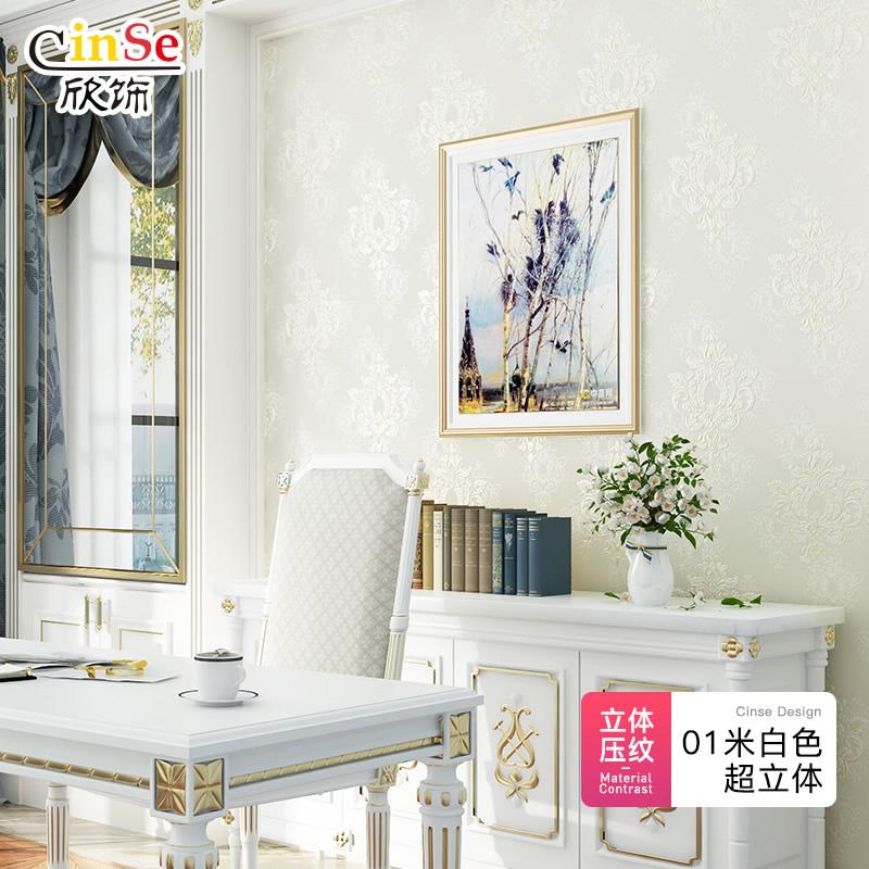 高档欧式墙布无缝全屋卧室壁布背景墙纸轻奢风格卧室客厅现代简约