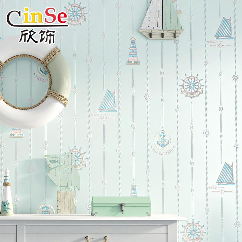 欣饰儿童房无纺布立体卡通墙纸男孩女孩卧室现代简约蓝色壁纸家用