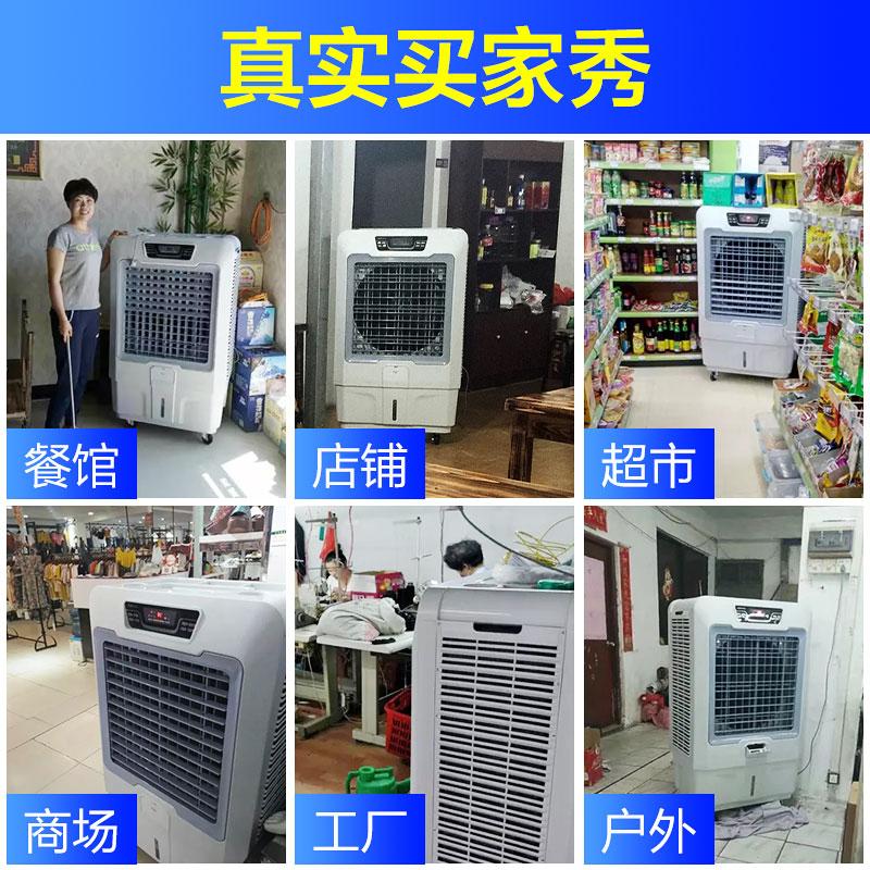 奥克斯工业冷风机移动水空调大型水冷空调扇单冷厂房商用制冷风扇