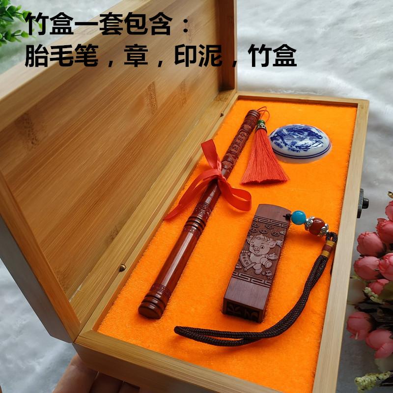 胎毛笔diy自制制作定做胎发笔脐带胎毛章礼盒套装百天礼物纪念品