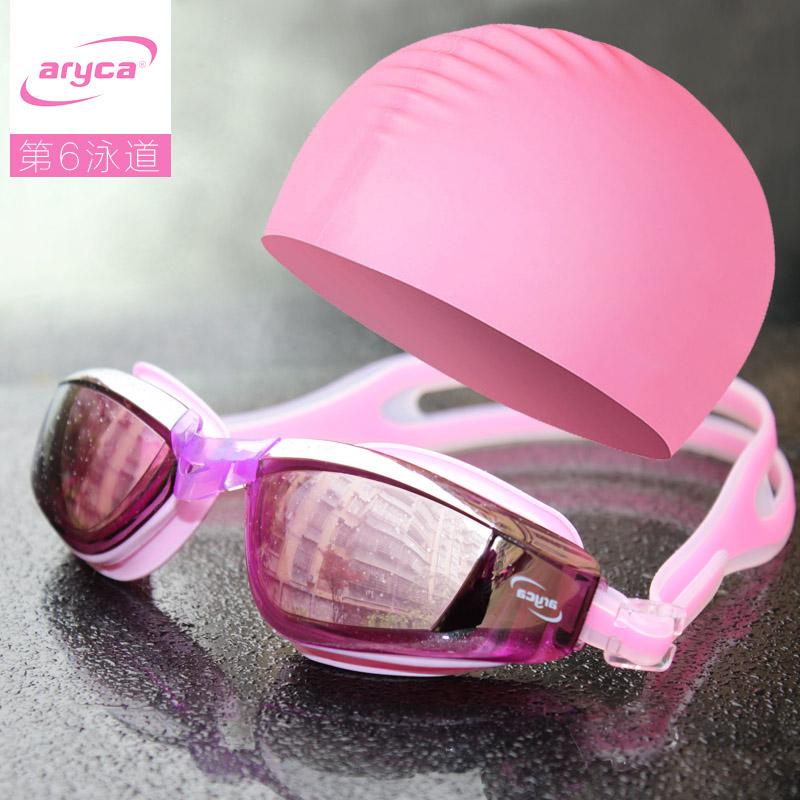 雅麗嘉泳鏡女士泳帽套裝近視高清防霧大框游泳鏡防水游泳眼鏡男