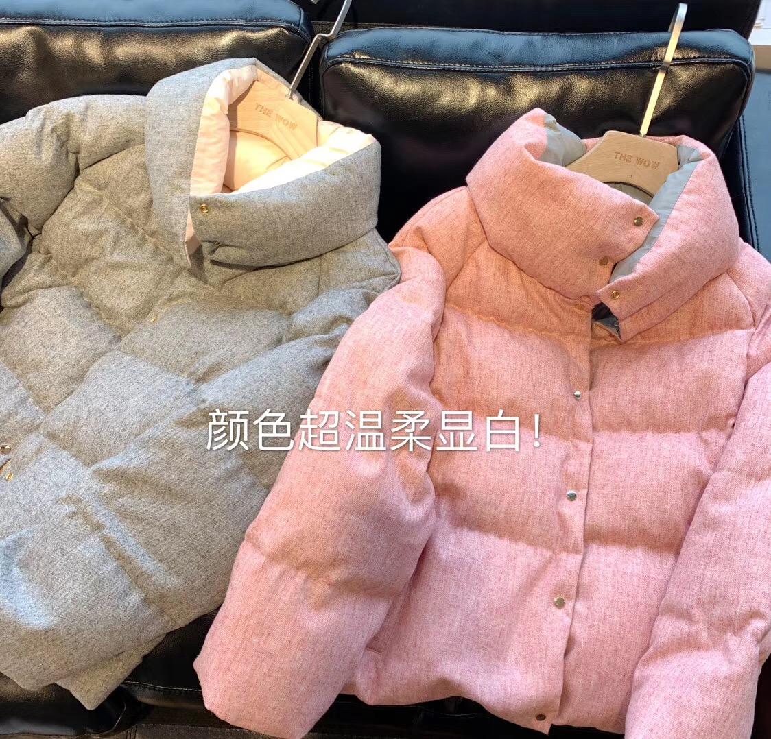 年终福利!高端轻奢 保暖 90白鹅绒 进口羊毛呢撞色短款