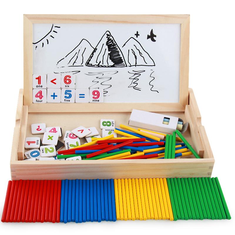 儿童数学教具算术磁性多功能运算学习盒算数棒加减法早教益智玩具