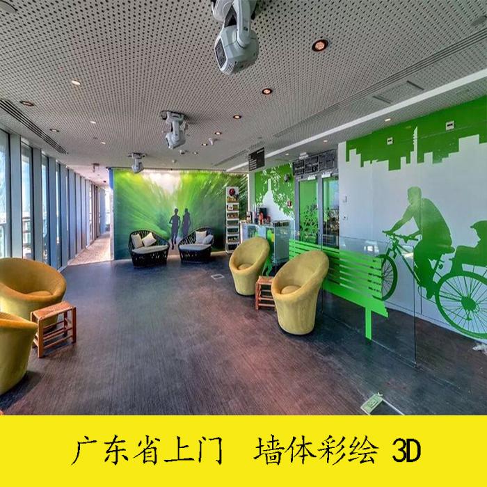 广东定制原创设计墙绘壁画3D墙绘涂鸦上门服务承接室内外墙面3D