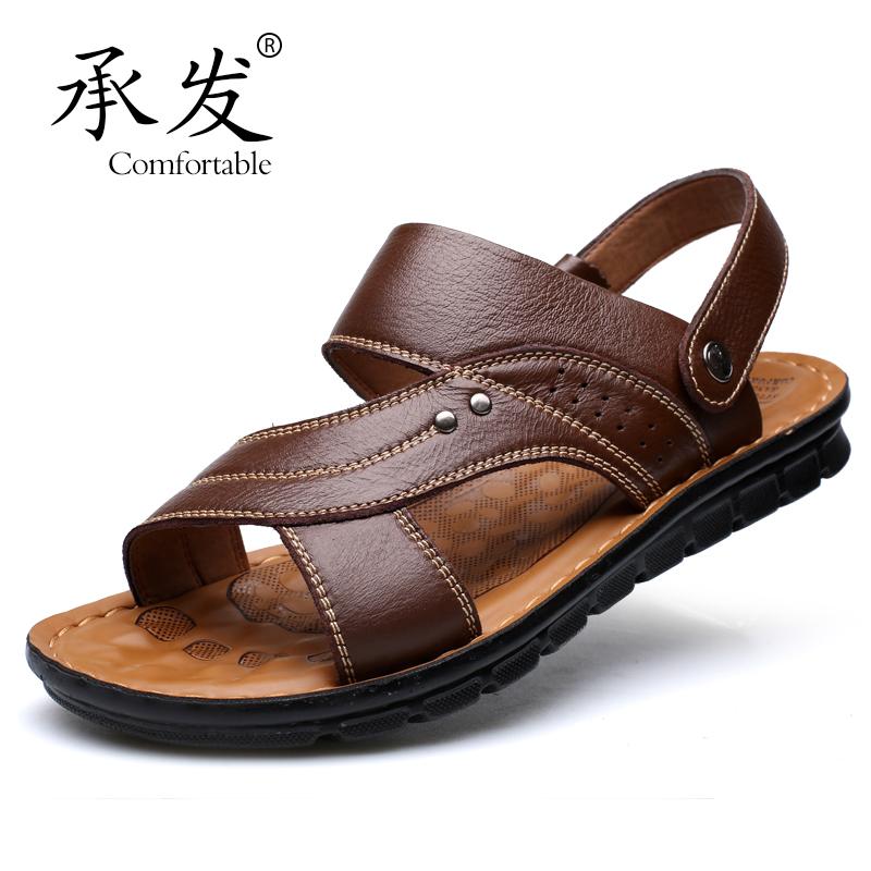 拖鞋男夏季 新款沙滩鞋防滑中老年两用软底大码休闲真皮男凉鞋  2019