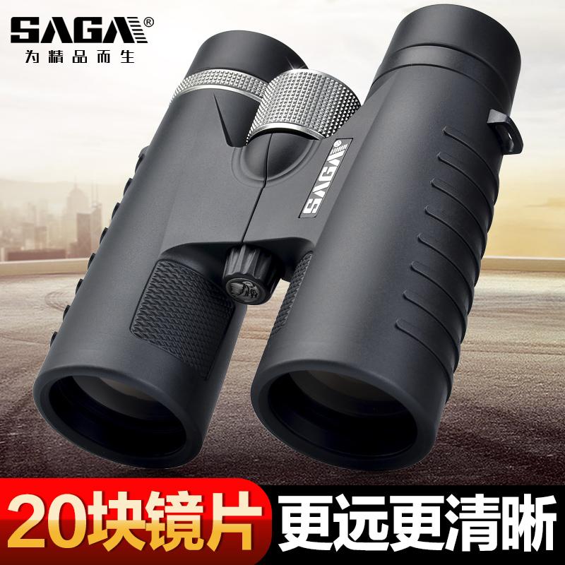 SAGA薩伽望遠鏡雙筒高倍高清戶外微光夜視望眼鏡德國品質手機拍照