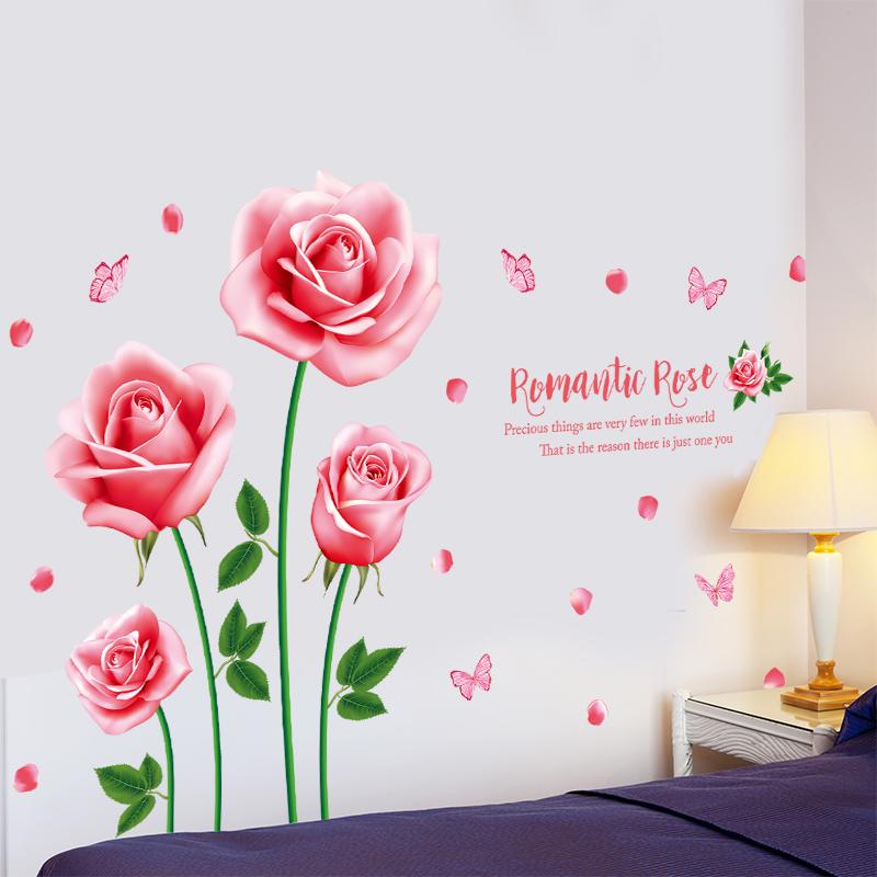 四叶草墙贴客厅电视背景墙贴纸贴画卧室床头墙壁上装饰花墙纸自粘