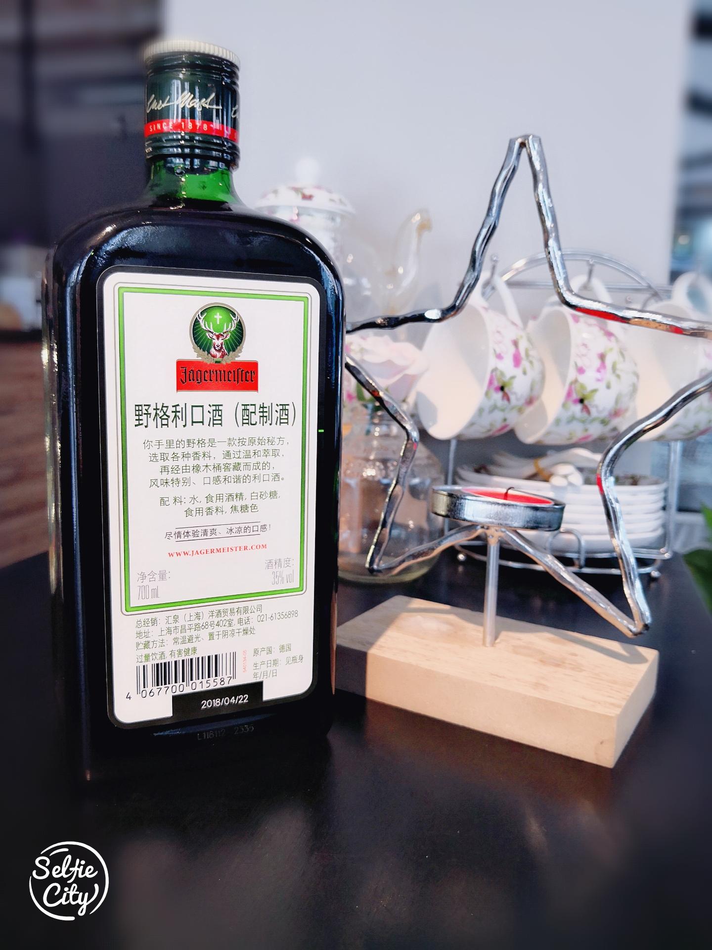 德国原装进口正品洋酒 JAGERMEIFTER 行货野格力娇酒野格圣鹿利口酒
