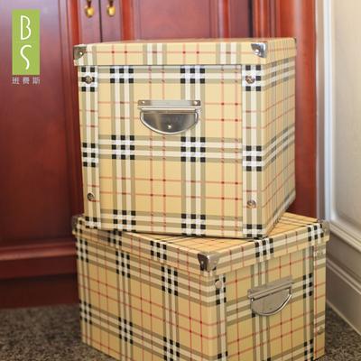 经典格纹收纳箱纸质收纳盒衣物整理箱储物箱书本收纳桌面收纳