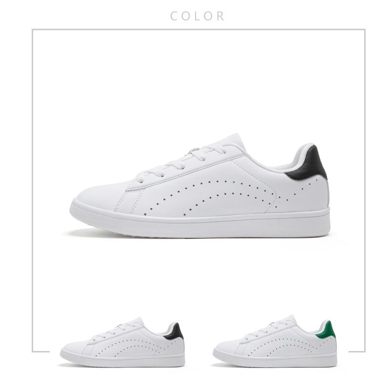 休闲鞋男士板鞋潮流秋季新款韩版小白鞋低帮耐磨慢跑运动鞋 Semir