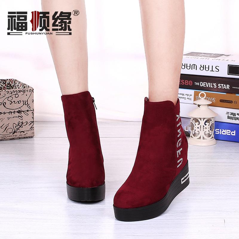 老北京布鞋高跟内增高防水台女棉靴短筒女靴子牛筋底防滑女棉鞋