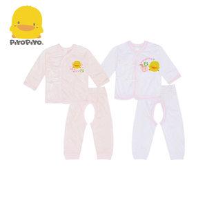 黄色小鸭婴儿套装男女童保暖内衣宝宝纯棉内衣和尚服冬装【预售】