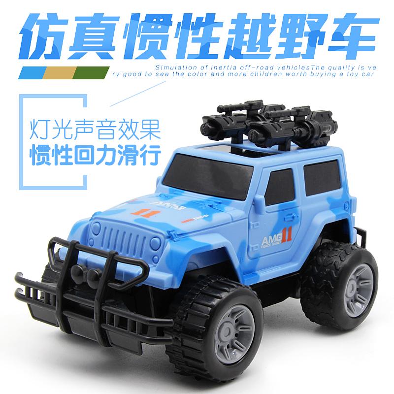 天天特价儿童仿真模型男孩惯性儿童玩具小汽车越野车宝宝玩具车