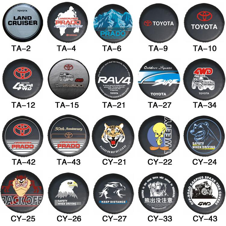 200种越野车胎套冬季储备袋/轮胎底盘罩/轮胎罩/车顶胎罩/防水套