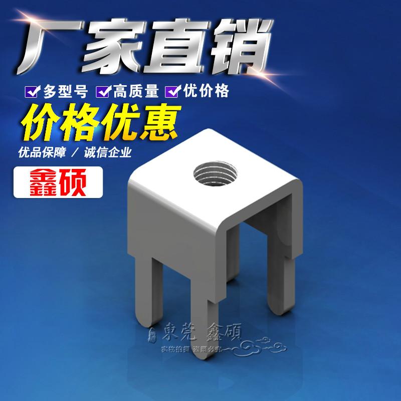 PCB-8焊接端子 電路板直插固定座 螺釘式PC板接線端子 M4M3接線柱