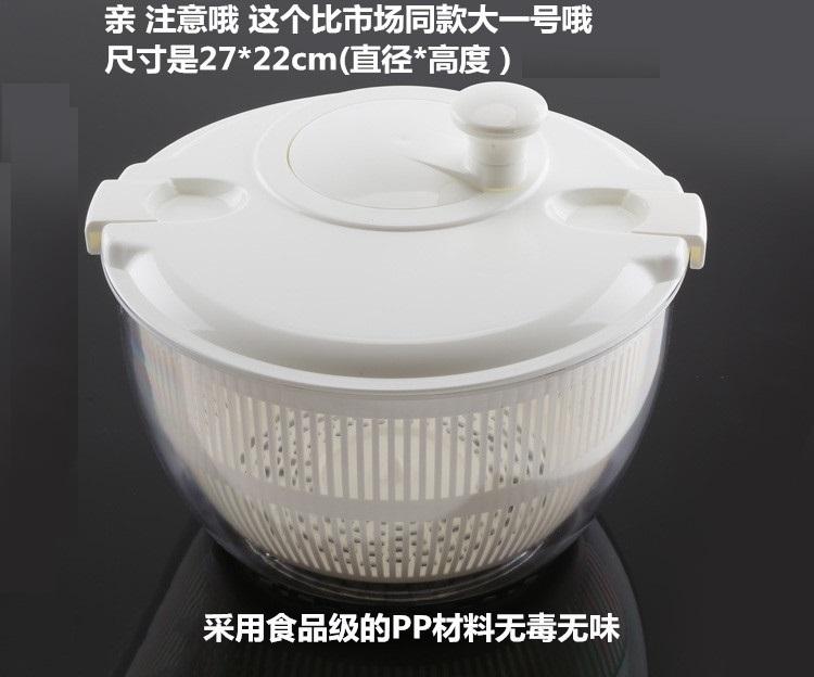 蔬菜甩幹機脫水機沙拉甩幹機蔬菜脫水器甩幹桶家用手動廚房小工具