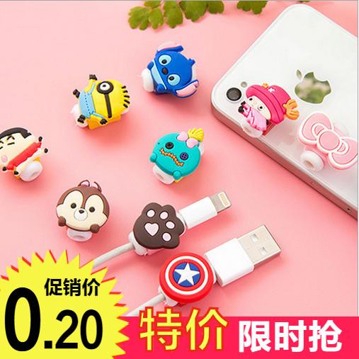 可愛卡通蘋果手機專用iphone7/Plus資料線保護套充電線接頭保護器