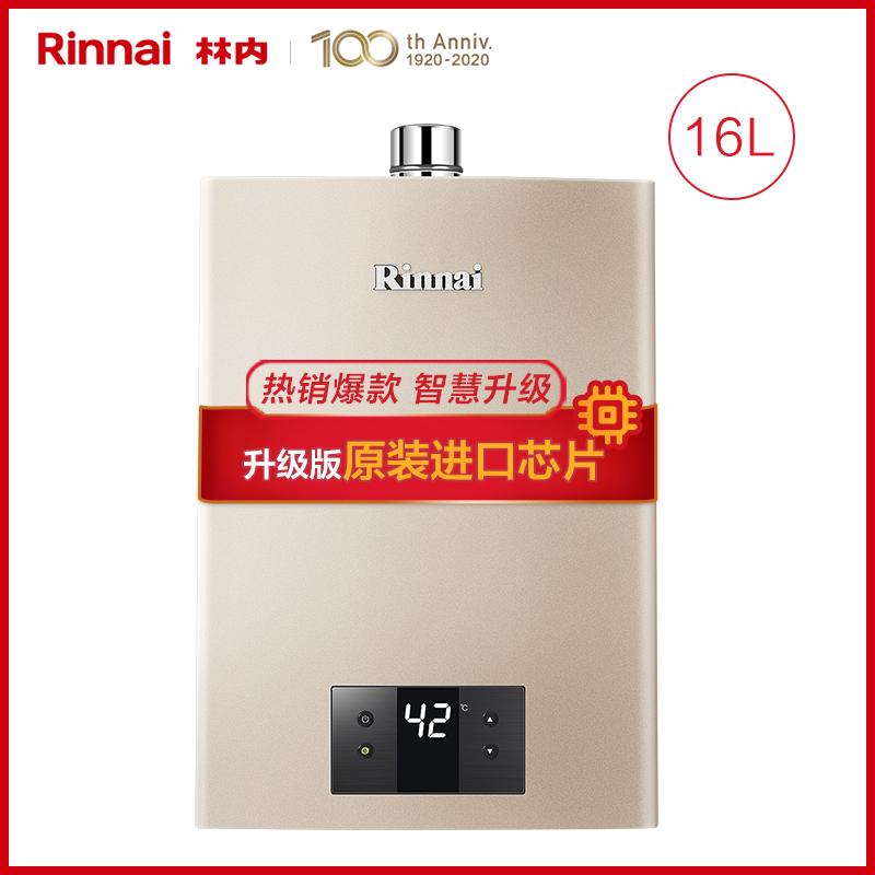 Rinnai/林内ETW11G+2E01LT 欧式顶吸抽烟烟机燃气灶烟灶套装新品