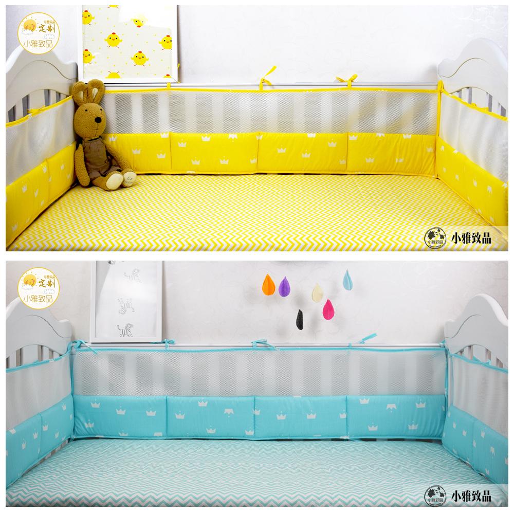定制新生儿纯棉婴儿床ins宝宝防撞全棉床围套透气婴儿床围bb夏季