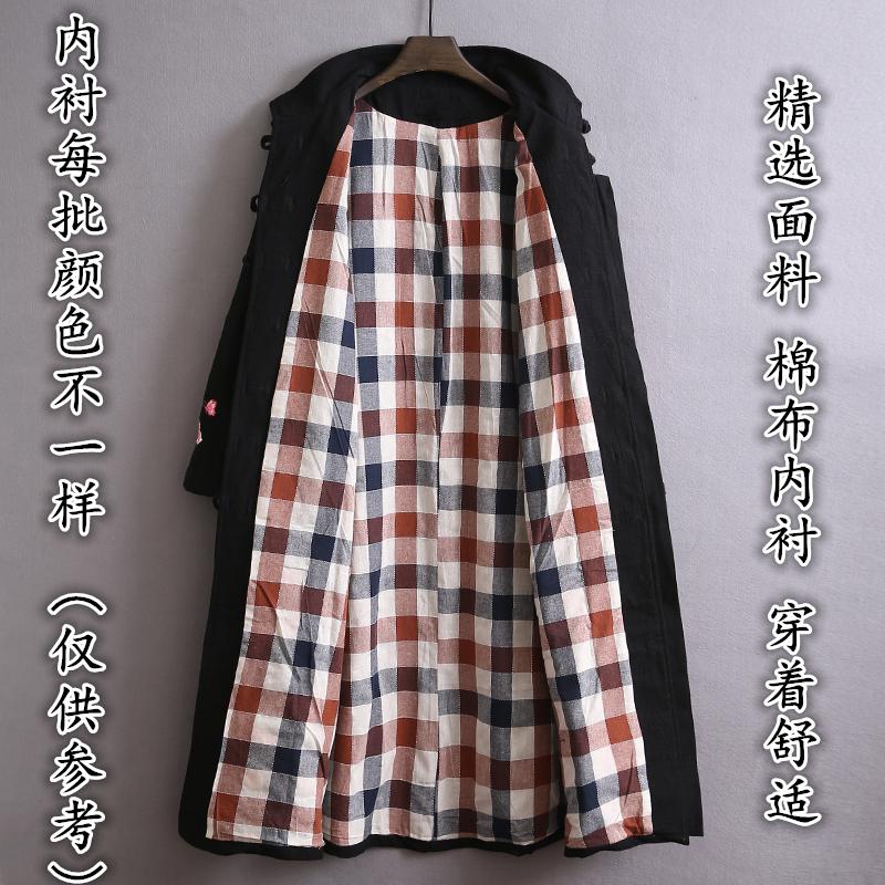 春秋中老年女装棉麻民族风绣花外套妈妈装唐装盘扣上衣中长款风衣