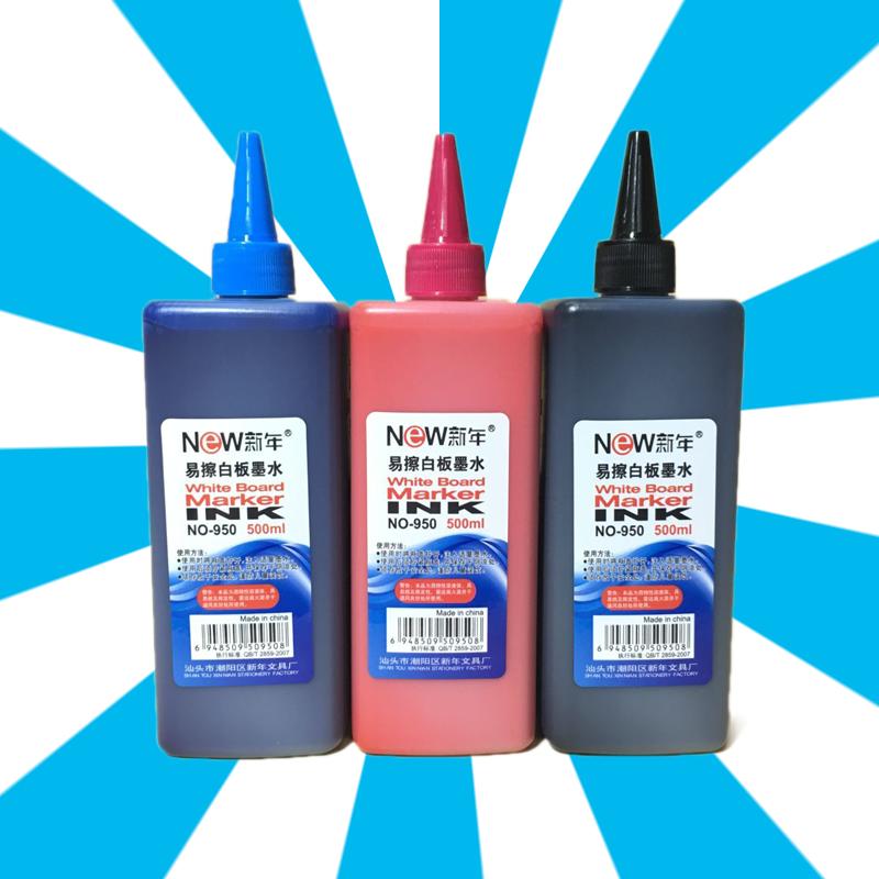 包邮笔水 易擦型 可擦水笔白板笔专用墨水 大瓶500毫升容量超划算