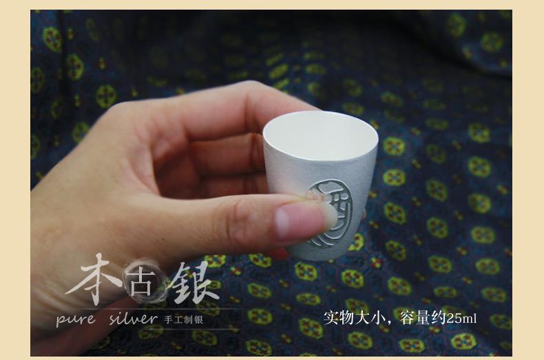 纯银酒杯 999纯银白酒杯子银酒具酒盅纯银酒壶套装礼品