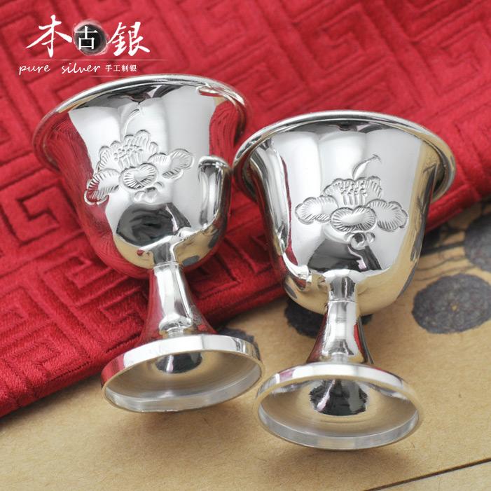 本古银纯银酒杯云南990纯银餐具足银酒具手工银器银白酒杯子