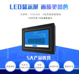 7 inch Android Android embedded industrial computer Industrial Panel PC industrial touch screen machines