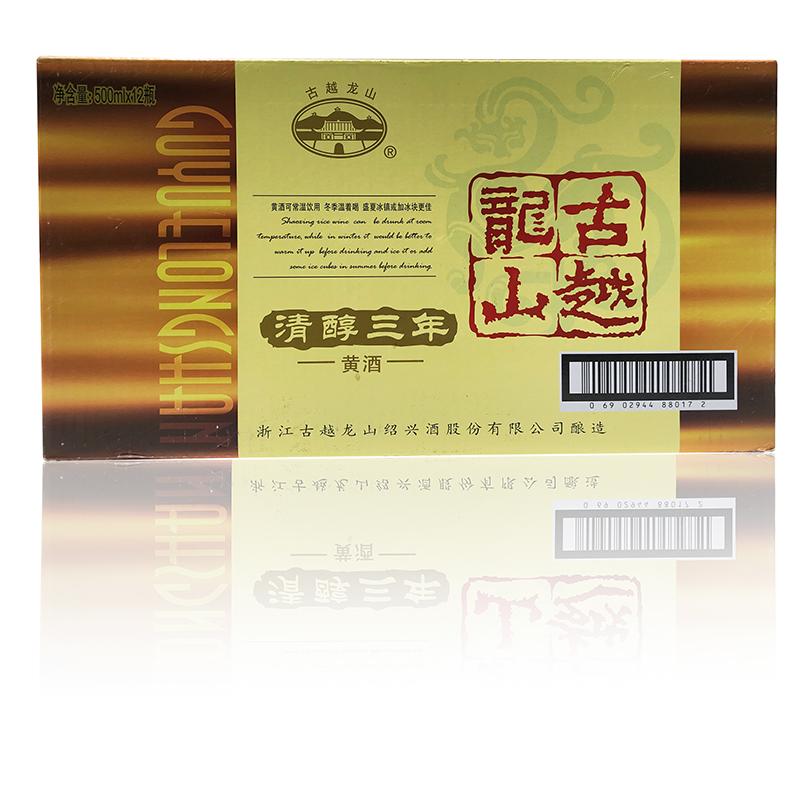 清醇三年陈酿绍兴花雕酒糯米酒批发 整箱 瓶 12 500ml 古越龙山黄酒