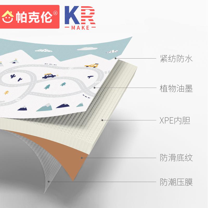 韩国原装进口 帕克伦宝宝爬行垫 客厅家用加厚婴儿XPE丝绸爬爬垫